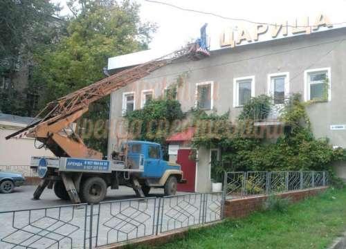 Автовышка Телескопическая ГАЗ - 3307